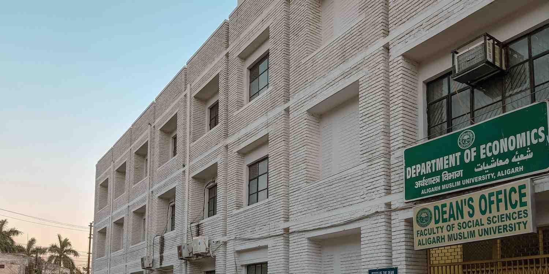 Background image of Aligarh