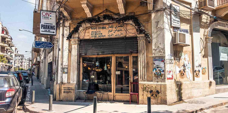 Background image of Beirut