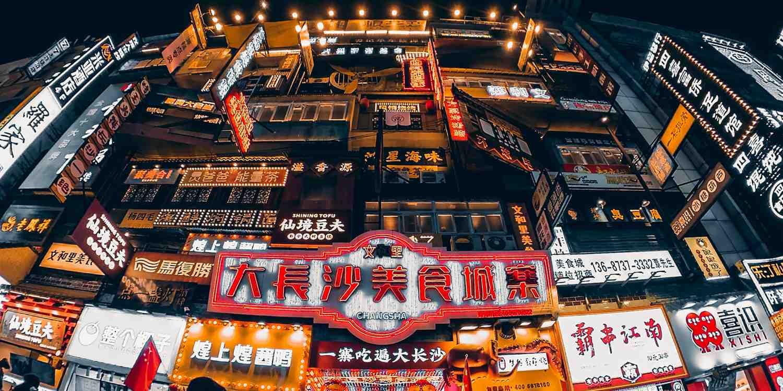 Background image of Changsha