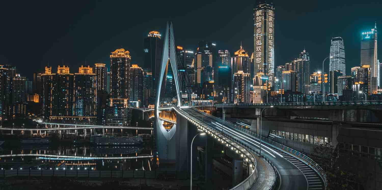 Background image of Chongqing
