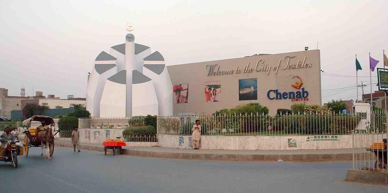 Background image of Faisalabad