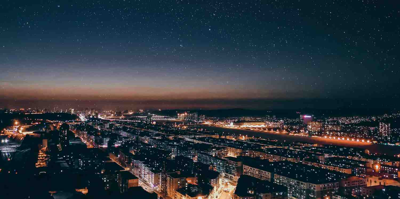 Background image of Fushun