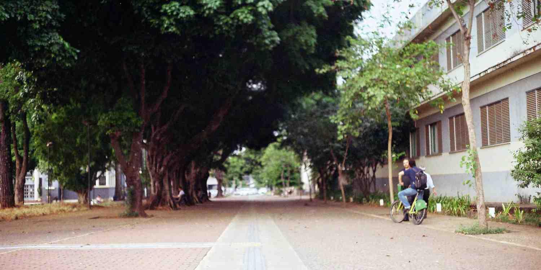 Background image of Goiania