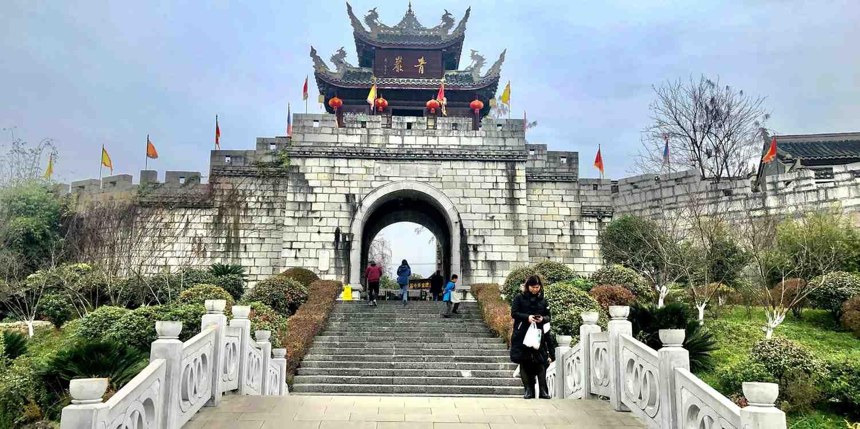 Background image of Guiyang
