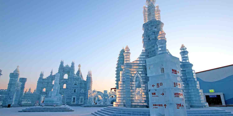 Background image of Harbin