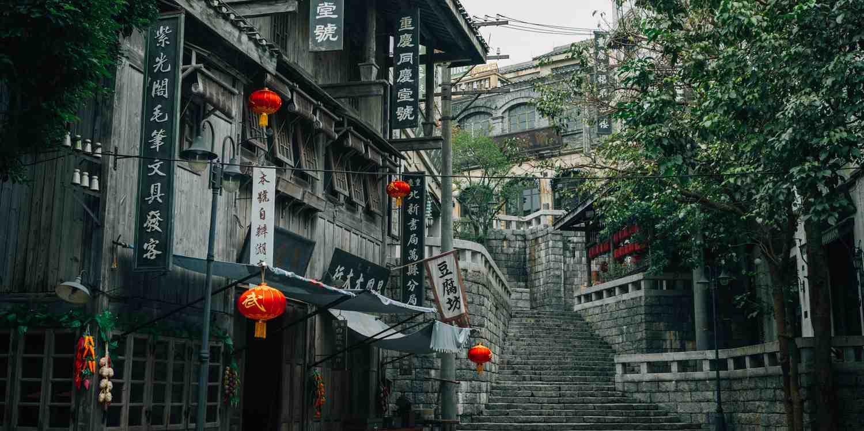 Background image of Huaibei