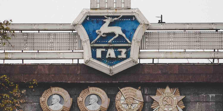 Background image of Nizhny