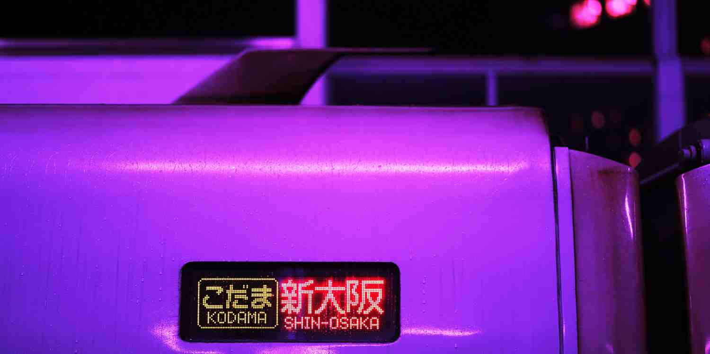 Background image of Okayama