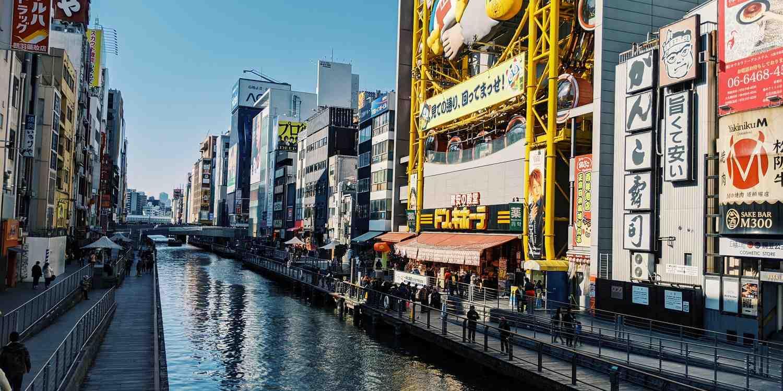 Background image of Osaka