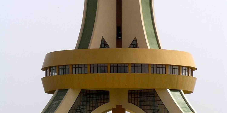 Background image of Ouagadougou
