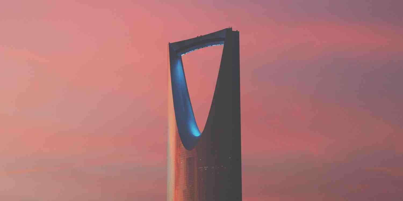 Background image of Riyadh