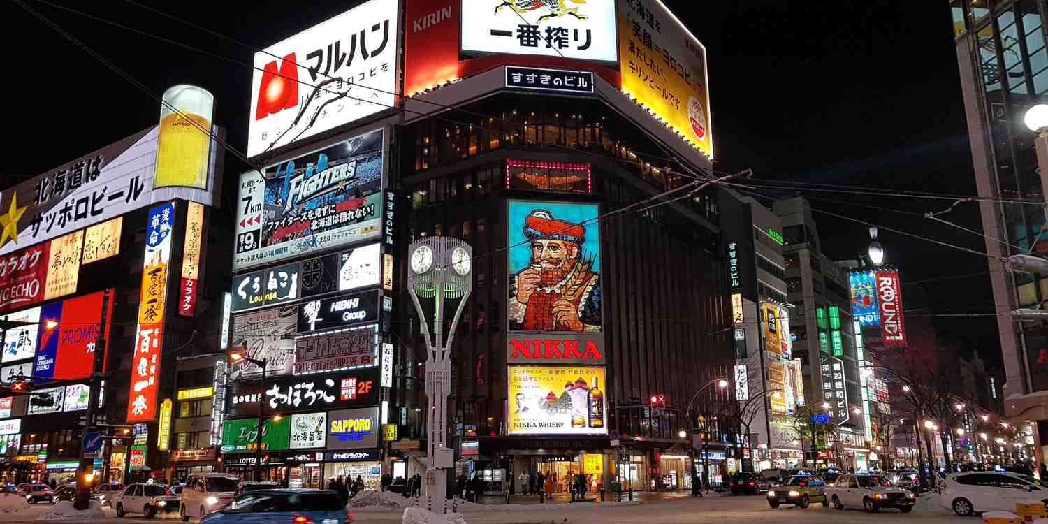 Background image of Sapporo
