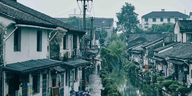 Background image of Shaoxing