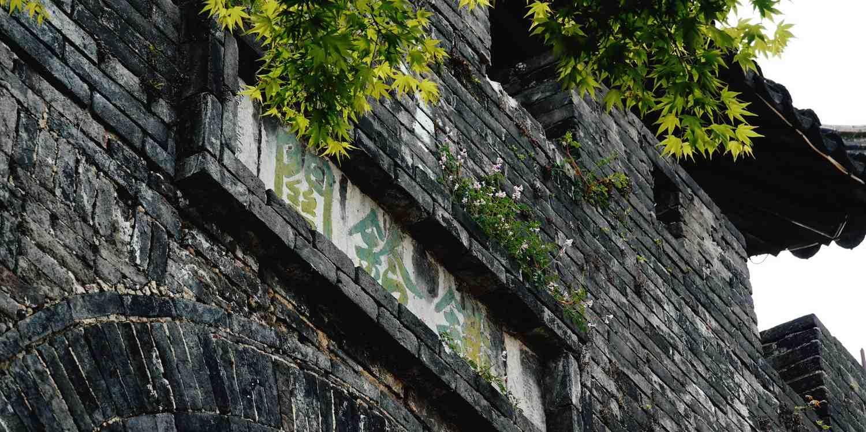 Background image of Suzhou