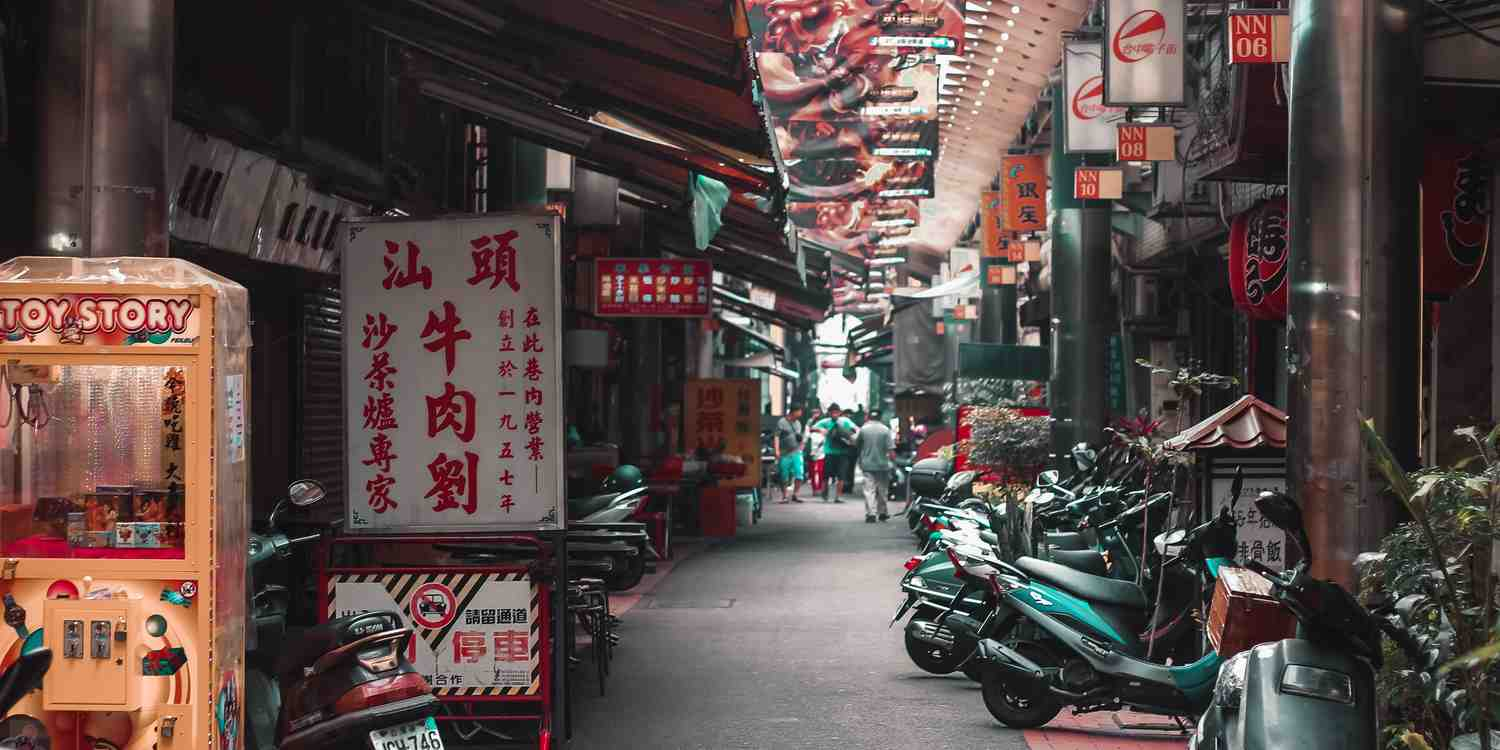 Background image of Taichung