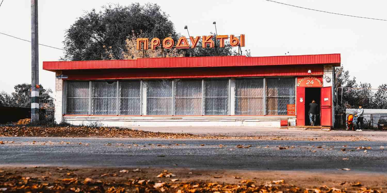 Background image of Ulyanovsk