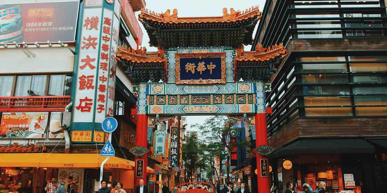 Background image of Yokohama