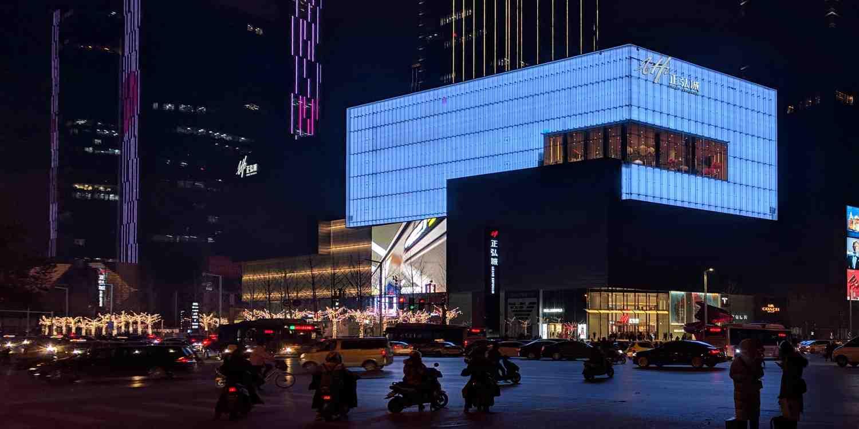 Background image of Zhengzhou
