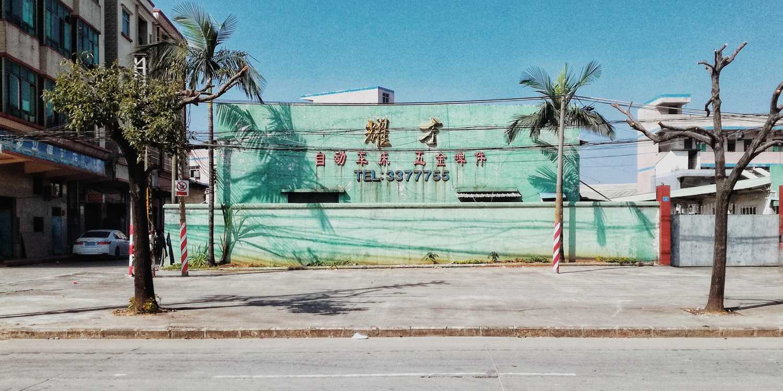 Background image of Dongguan