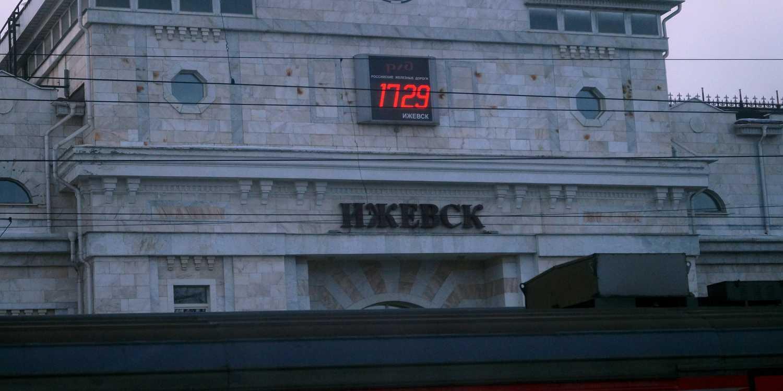 Background image of Izhevsk