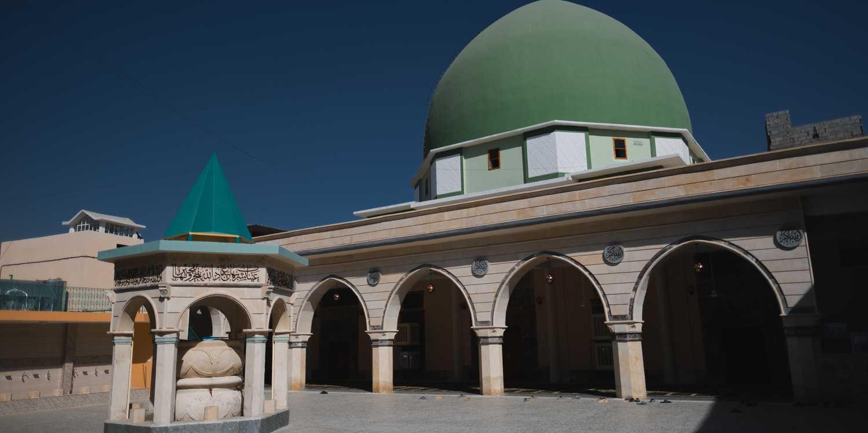 Background image of Mosul