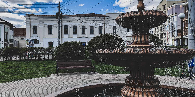 Background image of Tomsk